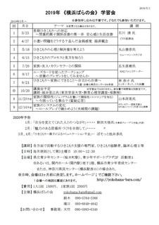 gakusyuukai_0501.jpg
