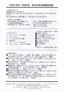 tsunakan2.jpg