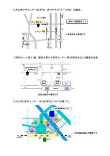 2019_0722_gakusyuukai_map1.jpg