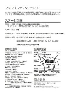 furifuri_2.jpg